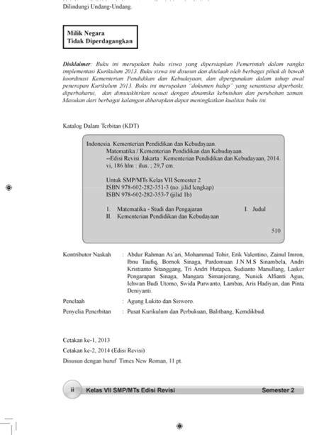 Matematika Kls Vii Semester Ii K13n buku siswa matematika smp kelas 7 semester 2