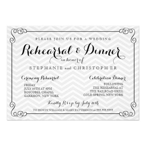 chic chevron wedding rehearsal dinner invitation