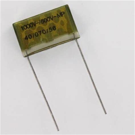 rifa y2 capacitor capacitor rifa pme 28 images rifa pme271m 0 022uf 275vac 22nf 22000pf 223 new evox rifa