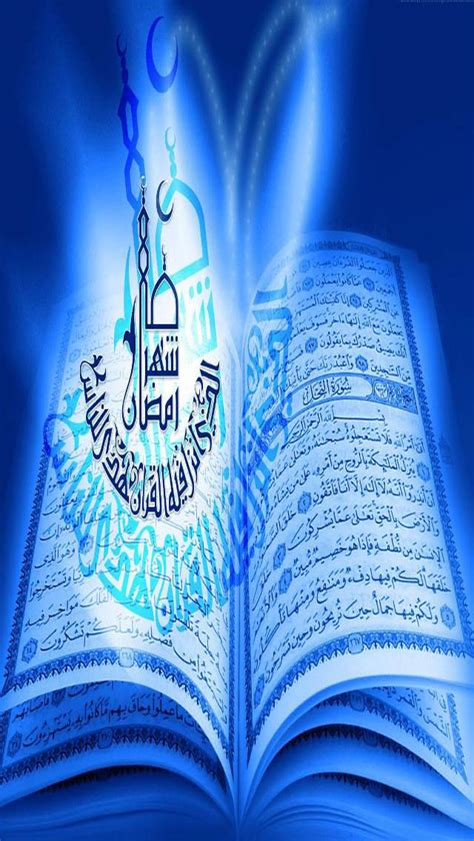 quran themes for mobile phones eid wallpapers hd best eid mubarak and islamic theme