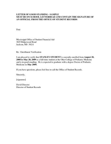 Reference Letter Standing letter of standing template 28 images reference letter