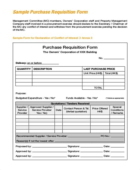 Sle Purchase Requisition Forms 8 Free Documents In Pdf Word Purchase Requisition Template