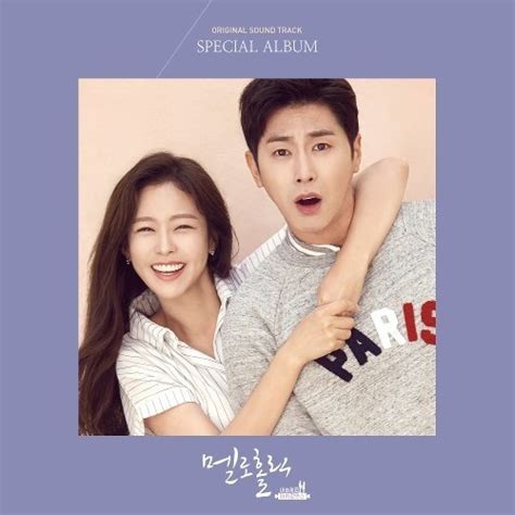 free download mp3 fix you various artist download various artists meloholic special ost mp3