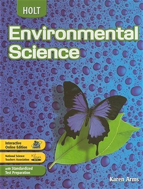 environmental picture books holt environmental science by arms reviews