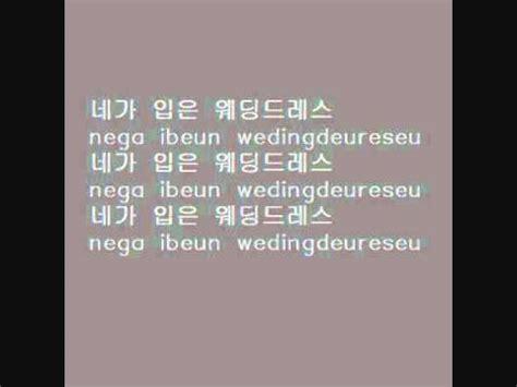 Wedding Dress Lyrics Hangul by Taeyang Wedding Dress With Lyrics On Screen Hangul