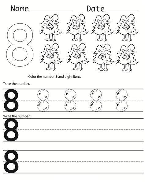 8 best images of writing printable kindergarten worksheets printable number 8 worksheets for preschool printable