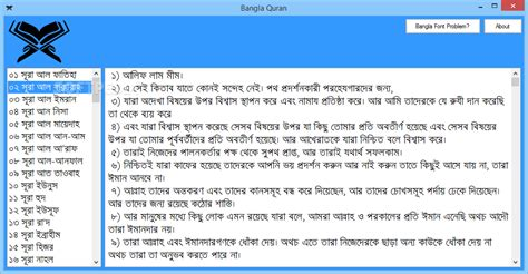 english to bengali dictionary free download full version offline english to bengali dictionary free download full version