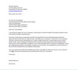 Cover Letter Guardian Jobs Email Cover Letters For Teachers Writefiction581 Web Fc2 Com