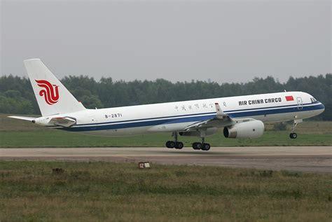 file air china cargo tupolev tu 204 120ce pichugin jpg
