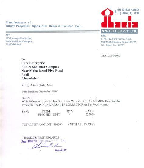 Vijaya Bank Letterhead Universal Power Factor Corrector