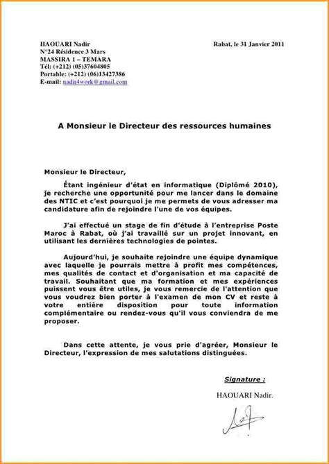 Exemple De Lettre De Motivation Pour Un Stage Professionnel 10 Motivation Stage Modele De Facture