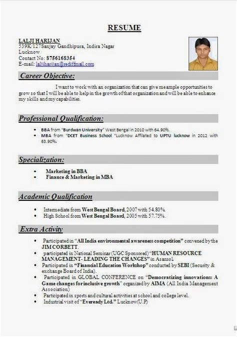 Resume Images For Freshers by Image Result For Resume Format Freshers Resume Format