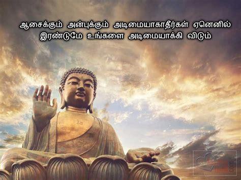 hitler biography pdf in telugu tamil inspirational quotes quotesgram tamil wallpapers