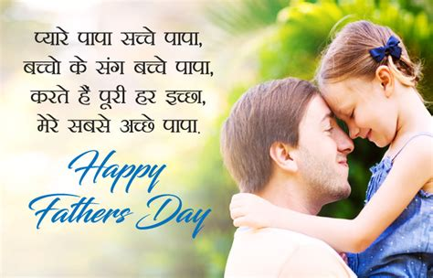 beautiful fathers day images hd wallpaper wishes
