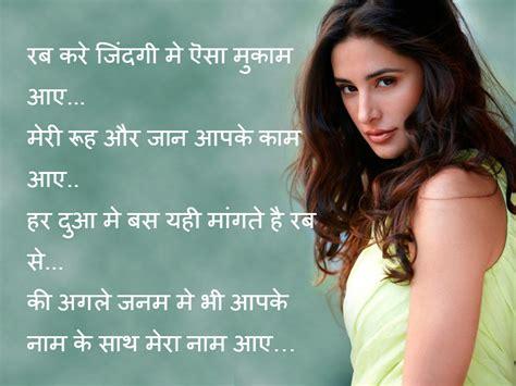 sad love shayari in hindi for boyfriend sad love quotes for your boyfriend from the heart in hindi
