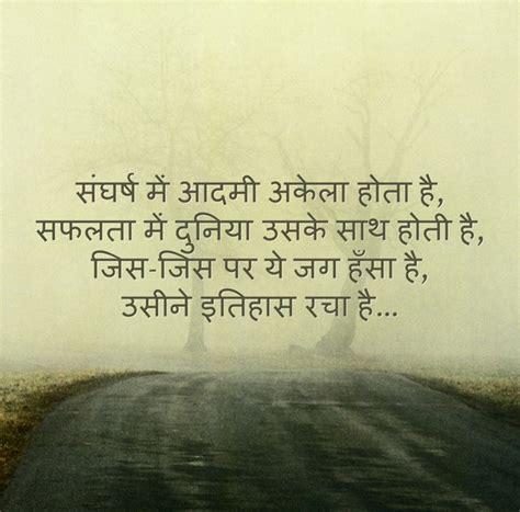 christmas ki poem in hind in images poem in kavita