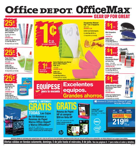 Office Depot Coupons Puerto Rico | regreso a clases con office max office depot cuponeando pr