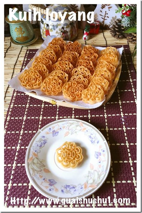 new year kuih traditional flower moulded new year snack