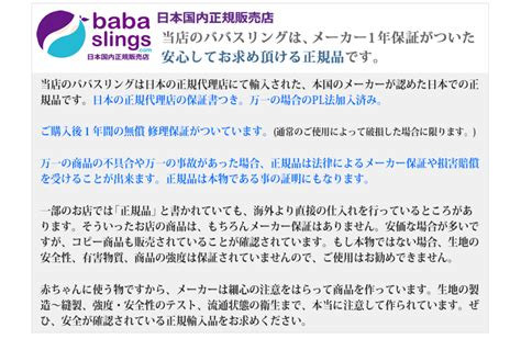 Baba Slings Navy Purple living rakuten global market baba sling baba sling baby sling cuddle string circle