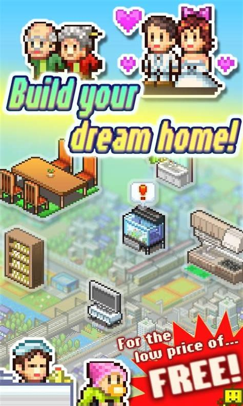 download build your dream house for android by recipequeen dream house days download