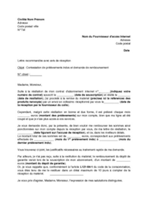 Resiliation Free Lettre Gratuite Modele Lettre Resiliation Free Document