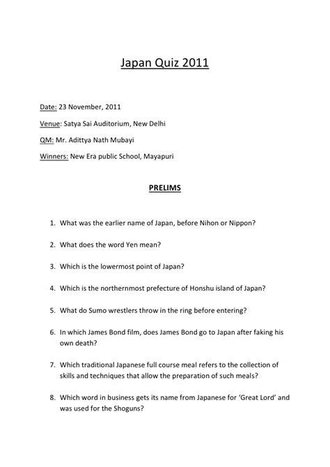 Quiz Questions Japan | japan quiz 2011 prelims