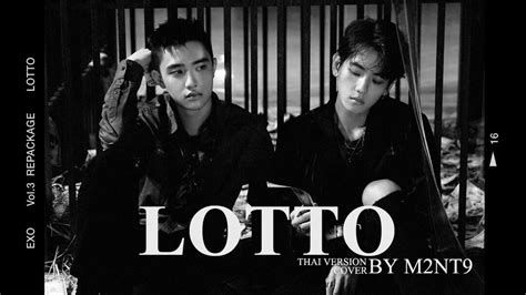 fanchant lyrics exo lotto youtube thai ver exo lotto cover by m2nt9 youtube