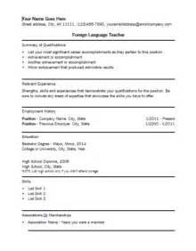 foreign language teacher resume template