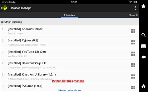 python android app qpython python for android free android app the free qpython python for