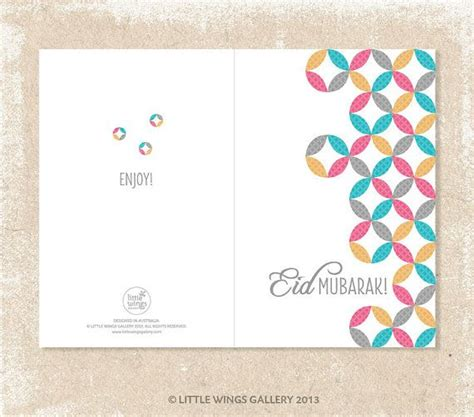 Eid Card Template by Digital Pop Print Eid Mubarak Card By