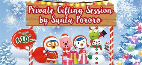 private gifting session  santa pororo tickikids singapore