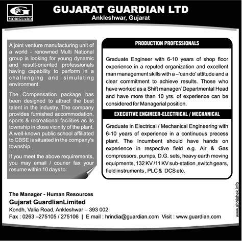 design engineer jobs gujarat job executive engineer electrical mechanical gujarat