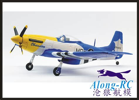 rc mustang plane compare prices on p51 mustang airplane shopping