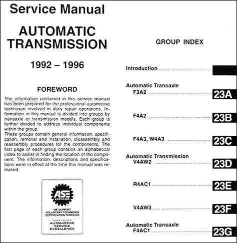 auto repair manual free download 1997 mitsubishi diamante electronic valve timing exploded view of 1996 mitsubishi diamante manual gearbox engine control unit exploded view