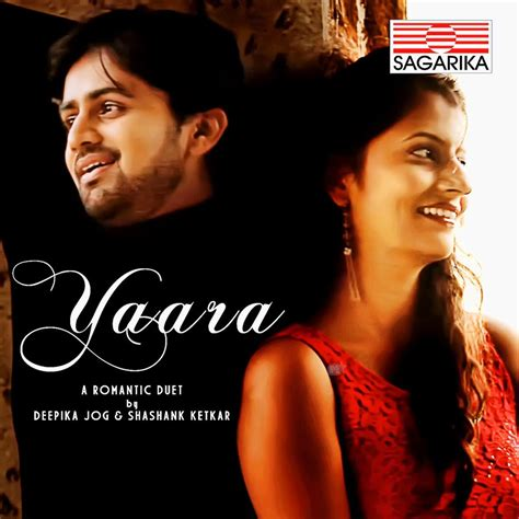 s day mp3 songs free shashank ketkar turns singer for yaara