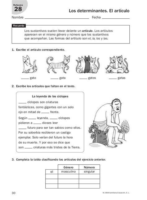 segundo grado de educacion primaria listo para imprimir material de lengua repaso y liaci 243 n 3 186 primaria santillana listo