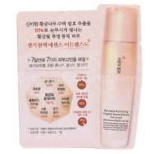 Nature Republic Ginseng Royal Silk Watery 1ml box korea of joseon dynasty joseon