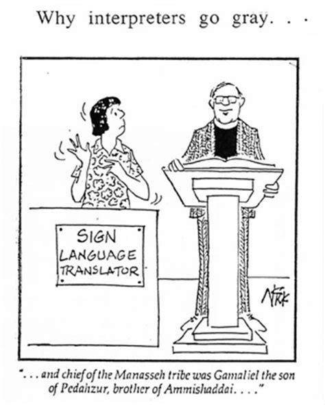 the professional sign language interpreter s handbook the complete practical manual for the interpreting profession 4th edition books asl clip art 1 1 interpreter comics