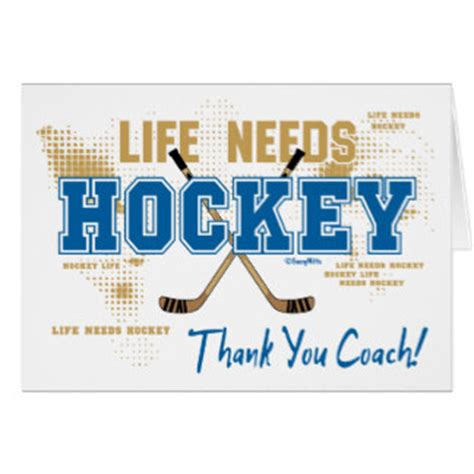 thank you letter to hockey team hockey coach thank you cards photocards invitations more