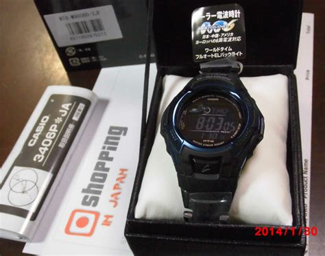 Mtg M900bd 2jf casio g shock mt g mtg m900bd 2jf black and blue