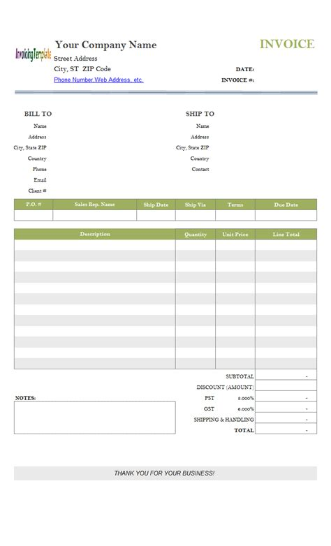 simple sales invoice template billing software excel free