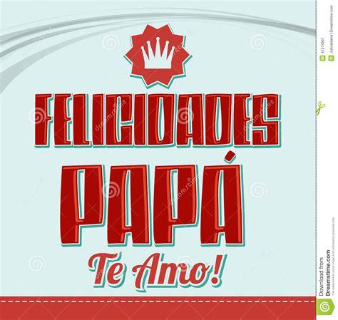 imagenes te amo papa felicidades papa te amo congratulation dad i love you