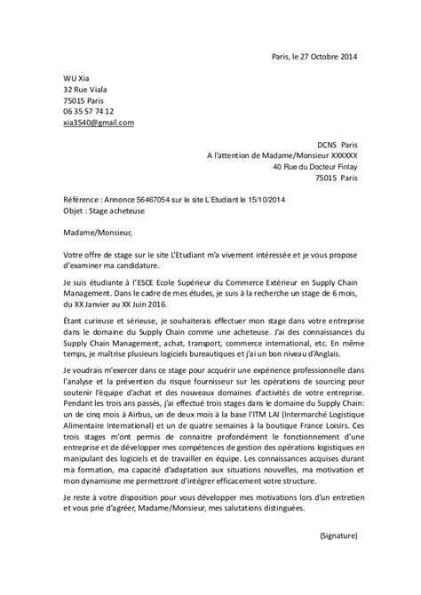 Lettre De Motivation Ecole Sup Lettre Motivation Ecole Commerce