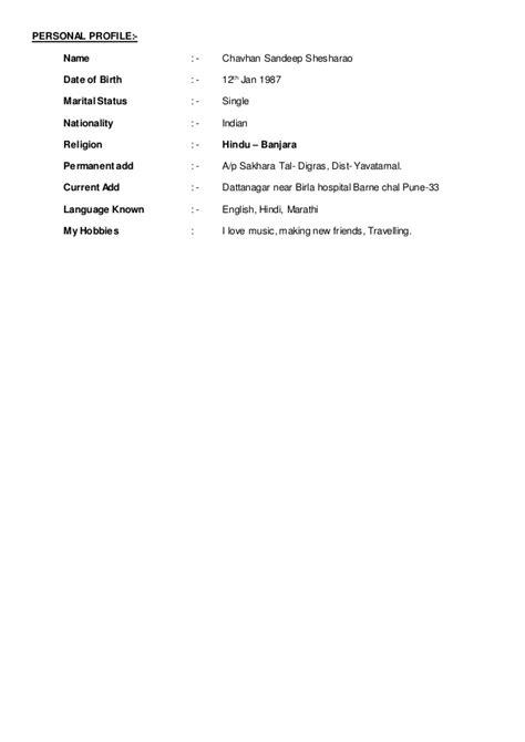 Update Resume App by Update Resume Of