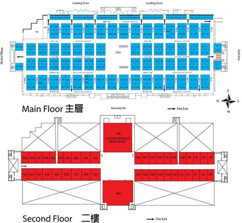 Pacific Mall Floor Plan | pacific mall hours stores directory markham on