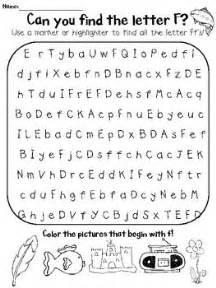 articulation sheets on pinterest printable alphabet