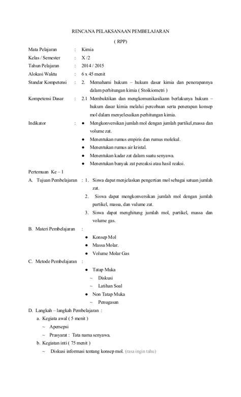 Konsep Penerapan Kimia 1 Smama Kelas X Peminatan Kur 2013 perangkat kimia x smt 2 sma ma 2015