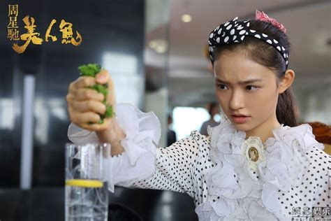 film china mermaid film review the mermaid china 2016 hello asia