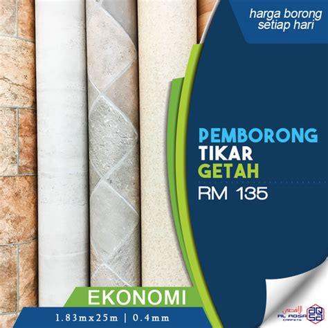 Karpet Getah pemborong tikar getah rm 135 karpet malaysia for sale from selangor klang adpost