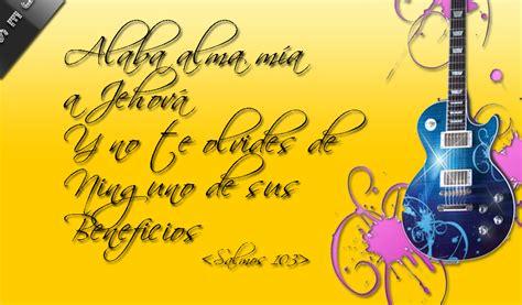 imagenes religiosas gratis para facebook imagenes cristianas salmos 103 mis manitas creativas